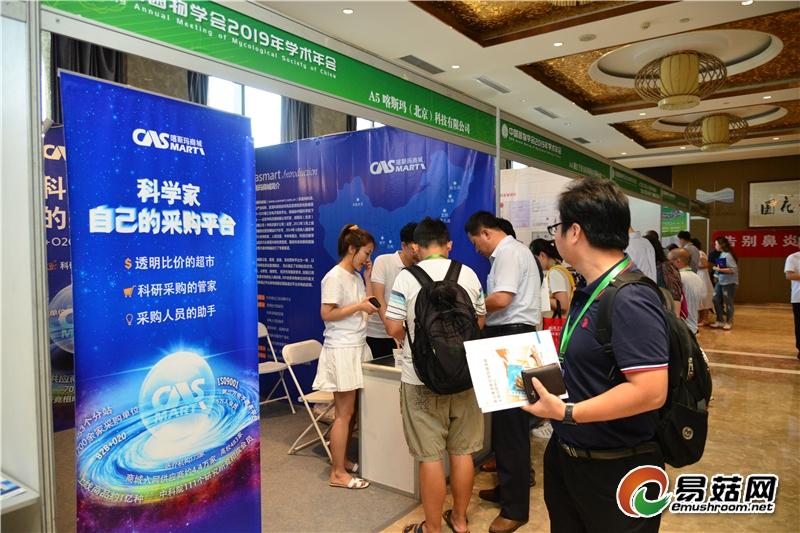 喀斯玛(北京)科技有限公司