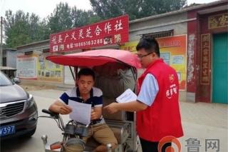 """冠县店子镇:""""灵芝贷""""助力当地灵芝产业走出困境 ()"""