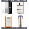 小家电模具空气制氧机塑胶模具