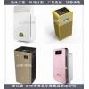 电子产品模具空气注塑氧气机模具