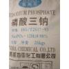 供甘肃三聚磷酸钠和兰州磷酸三钠哪家好