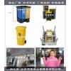 浙江塑胶注塑模具厂家日式塑胶660升垃圾桶模具实力模具厂
