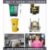浙江塑胶注射模具厂家日式60升塑胶干湿分离垃圾桶模具加工定制