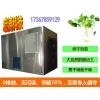 野生菌烘干机生产厂家 黄花菜烘干机价格