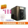 小型木材烘干机电加热木材烘干箱房厂家直销高效箱式烘干机设备