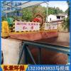 槽式翻抛机4米5米价格自走式翻抛机厂家安装调试