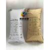 貨物紙箱空隔填充袋1200*2200