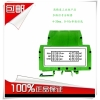0-5V转4-20ma 0-1.4v电压电流分配器 隔离控制