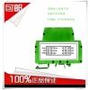 0-1KΩ0-2KΩ转4-20ma0-±5V传感器 恒流驱动