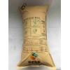 500*1000集装箱牛皮纸充气袋 物流防损填充防震袋
