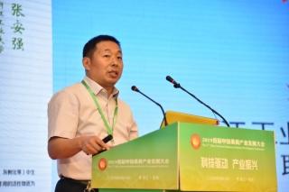 张安强:桑黄多糖在药理活性中起到重要作用 ()
