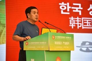 崔哲昊:桑黄拥有增加免疫力和无副作用的抗癌效果 ()