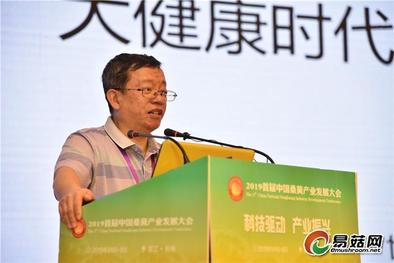 黄明达:大健康时代桑黄产业的机会与挑战