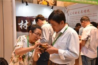 长白朝鲜族自治县林丰菌业有限公司 (3)