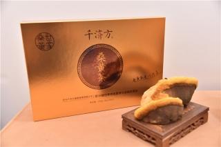 浙江千济方医药科技有限公司 (6)