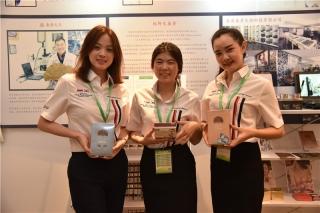 香港桑黄生物科技有限公司 (5)