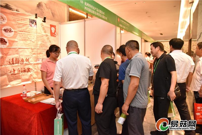 杭州华丹农产品有限公司&四川菌益侬农业科技有限公司