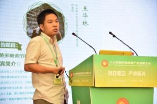 王华林:桑黄多糖具有调节肝脏糖代谢的作用 ()