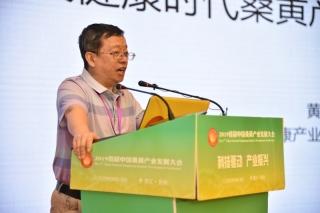 黄明达:桑黄产业的发展将为人类健康打造一道更坚固的堡垒 ()
