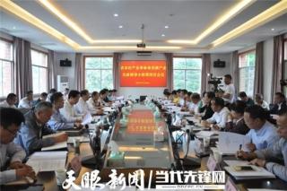 9家我国食用菌代表性企业入驻贵州!领跑贵州食用菌产业 ()