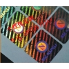 全息商标 3D立体光栅片防伪 镭射3D激光防伪标签