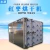 新疆大枣烘干房达到食品标准卫生安全