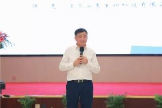 新平台、新起点:中国菌物学会灵芝产业分会、健康产业分会成立会议在南通举行 ()