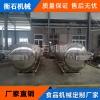 瓶装阿胶浆全自动杀菌锅 单层水浴式杀菌锅生产定制