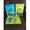 野生菌包装袋厂家A德懋塑料野生菌包装袋订做厂家