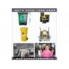 浙江塑料注射模具厂家日式塑胶垃圾箱模具源头模具厂