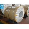 西南5052铝板 AL5052环保铝板