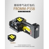 FROMM打包机P358塑钢带气动打包机
