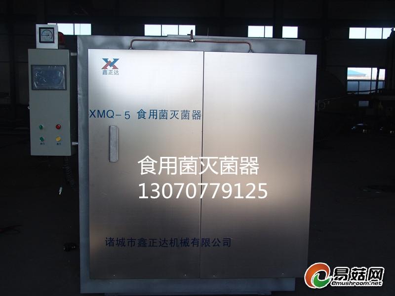 DSC01014_副本