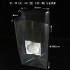 食用菌透气袋  全氧透气培养袋日本菌砖袋  菌种透气栽培袋