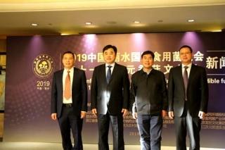 浙江麗水將舉辦國際食用菌大會和香菇文化節 ()