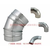 加工定制通风管道系统洁净室螺旋风管、三通、四通、变径、弯头