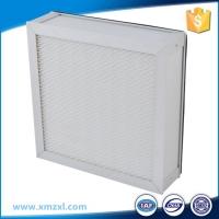 无尘室专用高效过滤器 有隔板(纸板/铝板)高效过滤器