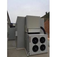 betvlctor伟德空气能烘干设备 羊肚菌烘干设备厂价直销 农产品烘干机