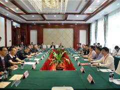 中國菌物學會木耳類產業分會第一屆第一次理事(擴大)會暨產業化關鍵技術論壇成功召開 ()