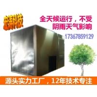 空气能香菇片热泵烘干机红薯干烘干中药材水果木材烘干房干燥设备