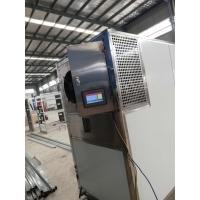 烘干300斤左右的空气能香菇烘干机