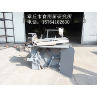 厂家供应食用菌自走式翻堆机  拌料机