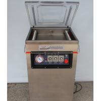 武汉塑料袋真空封口机,电动塑料袋真空包装机的保养