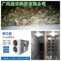 空气能百合烘干机生产厂家