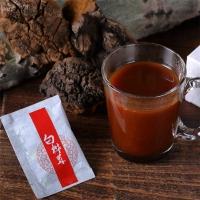 白桦茸茶生产厂 吉林白桦茸贴牌厂家