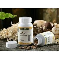 久病不愈春芝堂羊肚菌真菌多糖食用菌是您体质健康
