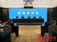 印象貴州網:2019中國·貴州食用菌產業發展大會將于11月15號在貴州安龍舉辦 ()