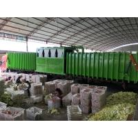 瓜果蔬菜保鮮真空預冷機當選北極冰專業生產銷售11