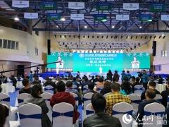 人民網:2019中國·貴州食用菌產業發展大會·安龍食用菌成果展示活動啟動 ()
