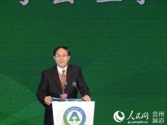 人民網:郭良棟:貴州食用菌發展潛力無限 ()